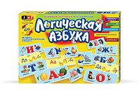 Игра для детей логическая азбука