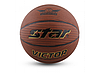 Баскетбольный мяч, фото 2