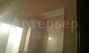 """Зеркало в ванную от компании """"Артерьер"""" (установка зеркал в помещениях) 1"""