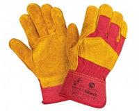 Перчатки спилковые комбинированные Siberia (Премиум класса)