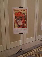 Аренда стойки для постера, фото 1