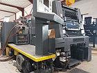 Heidelberg GTO 52-2 PS б/у 1995г - 2-х красочная печатная машина, фото 2