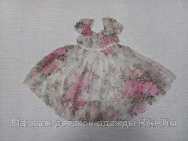 Платье из  капрона