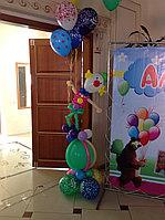 Фигуры из шаров, фото 1