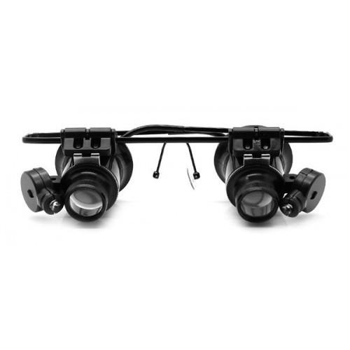 Лупа-очки бинокулярная, 20x, c Led подсветкой (9892A-II)