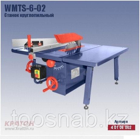 WMTS-6-02 Станок круглопильный Кратон