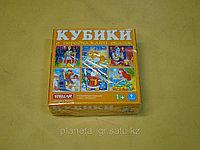 Кубики в картинках №28 Персонажи сказок   9 предметов