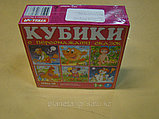 Кубики в картинках №27 Персонажи сказок   9 предметов, фото 2
