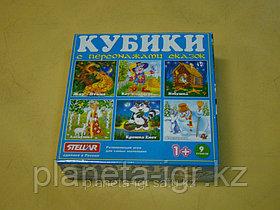 Кубики в картинках №5 Персонажи сказок 9 предметов