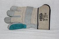 Перчатки спилковые, фото 1