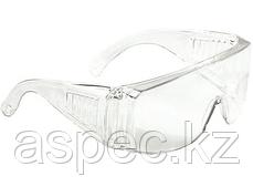 Очки защитные (Сан), фото 3