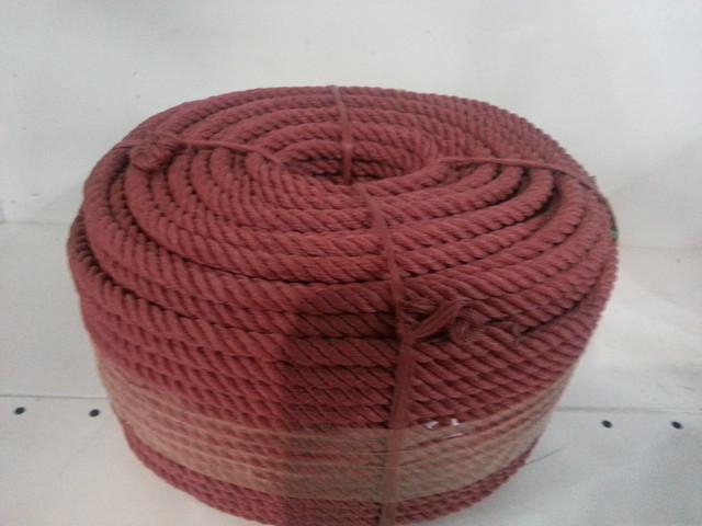 Арканы, веревки, шнуры, сетка антимоскитная