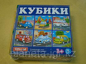 Кубики 9 элементов. Автомобили. Стеллар