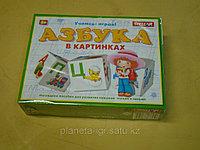 Кубики обучающие Азбука в картинках 12 эл