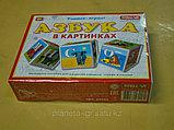 Кубики 12 элементов, Азбука в картинках, Стеллар, фото 3