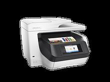 HP D9L19A МФУ OfficeJet Pro 8720