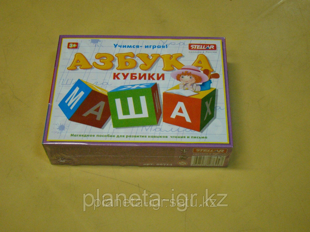 Кубики 12 элементов. Азбука Маша. Стеллар