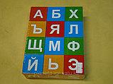 Кубики 12 элементов. Азбука Маша. Стеллар, фото 2