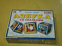 Кубики 12 элементов, Азбука со сказками, Стеллар, фото 1