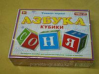 Кубики 12 элементов, Азбука, Стеллар