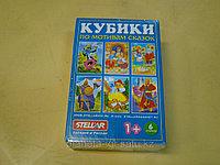 Кубики 6 элементов по мотивам сказок, синяя упаковка, Стеллар, фото 1