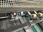 TMZ-106 EWT  б/у 1998г - автоматический высекальный пресс, фото 5