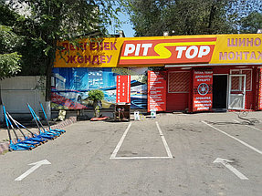 Комплектация оборудования для вулканизации Pit Stop в г. Алматы. 3