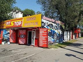 Комплектация оборудования для вулканизации Pit Stop в г. Алматы. 6