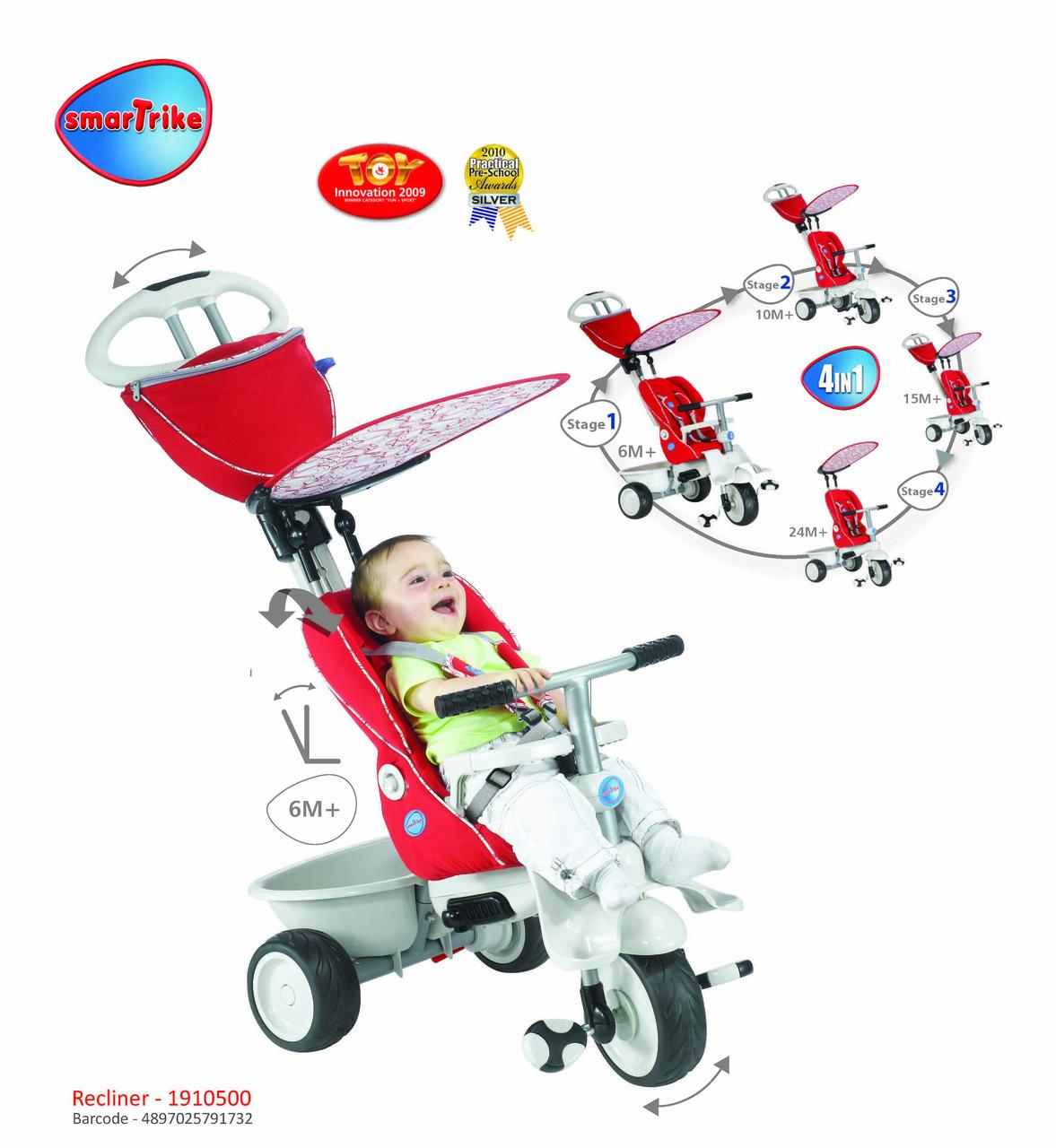 Детский велосипед Smart Trike Recliner 4-в-1