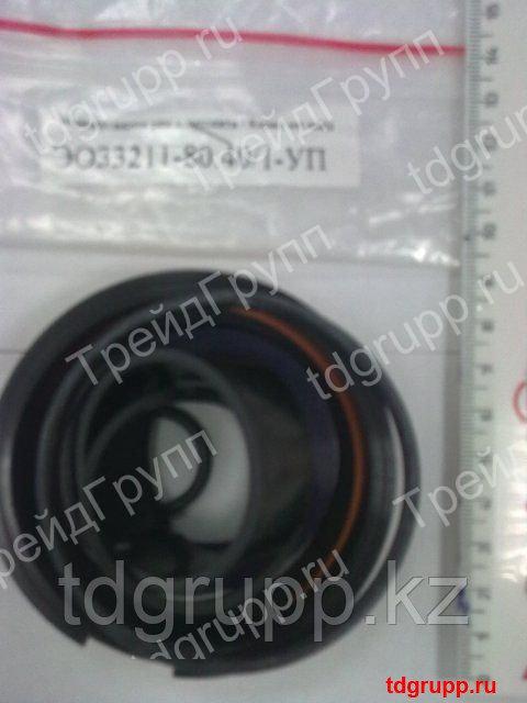 Ремкомплект гидроцилиндра поворота ЭО-33211 (80*40)