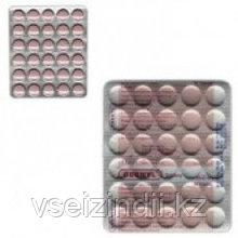 Таблетки Обенил для похудения (Charak Obenyl tab) 30табл.
