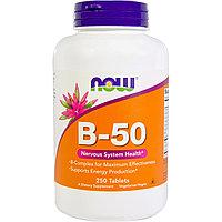 Комлекс витаминов группы В.  B-50, 250 таблеток. Now Foods