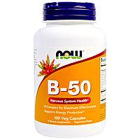 Витамины группы В. B-50, 100 капсул. Now Foods