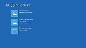 Восстановление windows 7, 10 в Алматы.