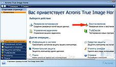 Восстановление windows 7, 10 в Алматы., фото 3