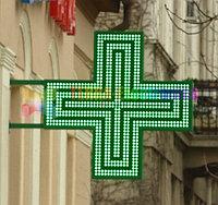 Светодиодный аптечный крест , вывески объемные буквы