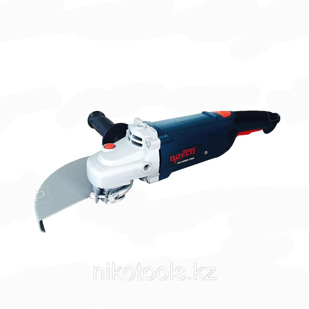 Угловая шлифмашина ALTECO Standard AG 2300-230