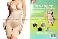 Slim body Утягивающее белье
