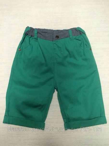 Яркие шорты для мальчика
