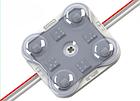 Четырехточечные светодиоды с линзой и алюминиевым теплоотводом (IP67) 2,02W, цвет - белый, фото 4