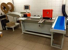 ЛБ-350 б/у 2015г - полуавтоматический брошюровщик