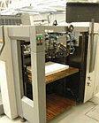 Ryobi 754+L б/у 2006г - 4-х красочная печатная машина, фото 8