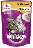 Whiskas (Вискас) консервы для кошек Крем-суп с Индейкой, 100г, фото 1