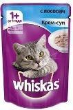 Whiskas (Вискас) влажный корм для кошек крем-суп с лососем, 100г, фото 1