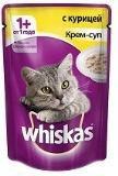 Whiskas (Вискас) консервы для кошек Крем-суп с Курицей, 100г, фото 1