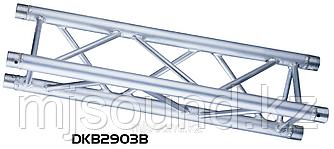 Ферма алюминиевая Soundking DKB2903-200