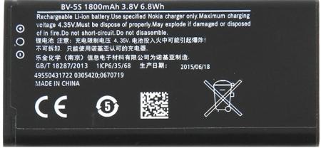 Заводской аккумулятор для Nokia X2 Dual Sim (BV- 5S, 1800mah)