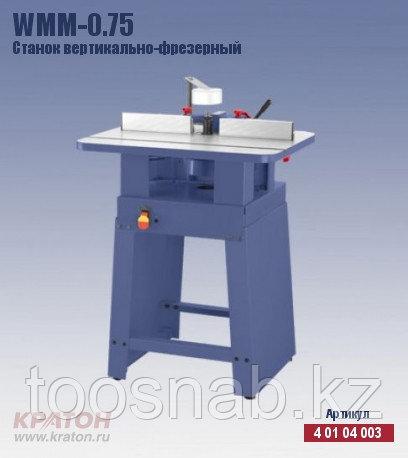 Кратон WMM-0,75 Станок вертикально-фрезерный Кратон