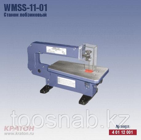 Станок лобзиковый WMSS-11-01 Кратон