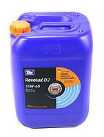 15W-40 Масло моторное Revolux D2 Mineral 15W-40 (20 л) в/сез